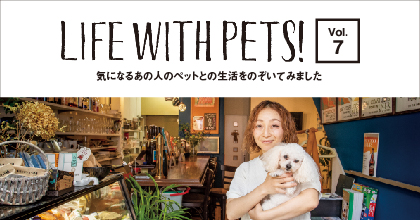 LIFE WITH PETS!